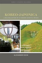 Koreo-JaponicaA Re-evaluation of a Common Genetic Origin$