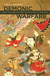 Demonic Warfare – Daoism, Territorial Networks, and the History of a Ming Novel - Hawaii Scholarship Online